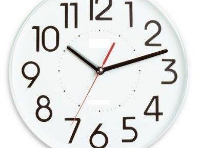 Uradne ure referata
